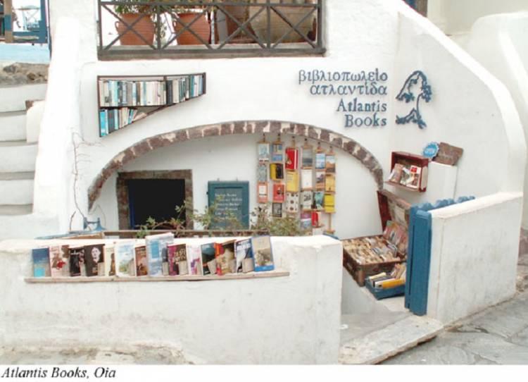 Санторини Атлантис Ия Санторини Санторини Atlantis Books Oia santorini