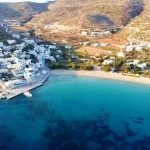 Where to stay in Donousa island!